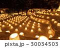 定山渓 雪灯路 イベントの写真 30034503