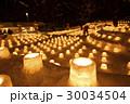 定山渓 雪灯路 イベントの写真 30034504