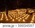 定山渓 雪灯路 イベントの写真 30034507