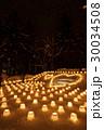 定山渓 雪灯路 イベントの写真 30034508