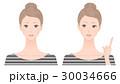 女性 問題 解決のイラスト 30034666