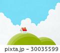 入道雲 空 家のイラスト 30035599