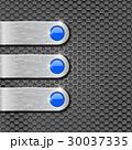 青 金属 バックグラウンドのイラスト 30037335