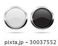 釦 ベクター クロームのイラスト 30037552