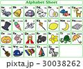 アルファベットシート 30038262