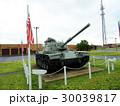 戦車 30039817