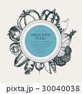 食 料理 食べ物のイラスト 30040038
