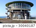 寒風山 回転展望台 晴れの写真 30040187