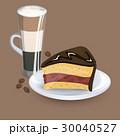 コーヒー カップ コップのイラスト 30040527