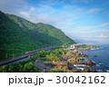 景色 風景 海沿いの写真 30042162