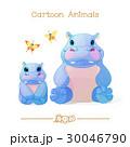 カバ ファミリー 動物のイラスト 30046790
