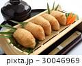 稲荷寿司 お稲荷 お稲荷さんの写真 30046969