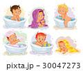 Small children take a bath 30047273
