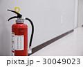 消火器 防火 消防 消火 廊下 ろうか 教室 オフィス 安心 安全 防災 防火設備 30049023