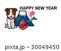 戌年年賀状(横) 30049450