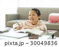 女の子 勉強 子供の写真 30049836