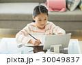 女の子 勉強 子供の写真 30049837