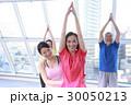 シニアフィットネスクラブイメージ 30050213