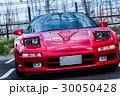 真っ赤なスポーツカー 30050428