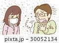 ベクター 花粉 花粉症のイラスト 30052134