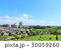 青空 住宅街 新興住宅街の写真 30059260