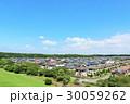 青空 住宅街 新興住宅街の写真 30059262
