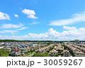 夏の青空と明るい新興住宅街 30059267