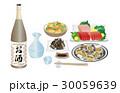 今日の晩酌日本酒とあさりの酒蒸し 30059639