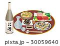 酒の肴 料理 晩酌のイラスト 30059640
