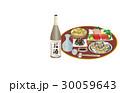 今日の晩酌日本酒とあさりの酒蒸し 30059643