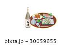 酒の肴 料理 晩酌のイラスト 30059655