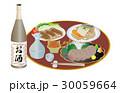酒の肴 料理 晩酌のイラスト 30059664