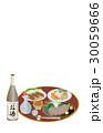 酒の肴 料理 晩酌のイラスト 30059666