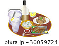 酒の肴 料理 晩酌のイラスト 30059724