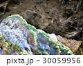 峡谷 キャニオン 大峡谷の写真 30059956