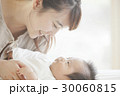 母親 赤ちゃん 母子の写真 30060815