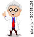 教授 授 マンガのイラスト 30063136
