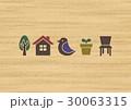 木プリント風 マークイラスト 木目付き1 30063315