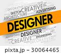 デザイナー ワード 単語のイラスト 30064465