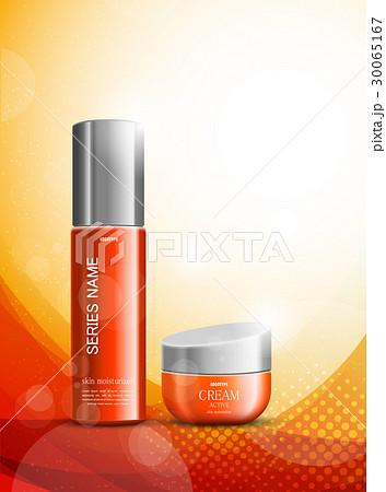 Skin moisturizer cosmetic design templateのイラスト素材 [30065167] - PIXTA
