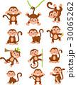 チンパンジー マンガ 漫画のイラスト 30065262