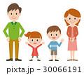家族 人物 笑顔のイラスト 30066191