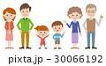 家族 人物 笑顔のイラスト 30066192