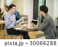 グローバルビジネスイメージ 30066288