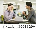 グローバルビジネスイメージ 30066290