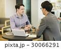 グローバルビジネスイメージ 30066291