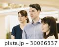 国際交流イメージ 30066337