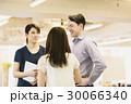 国際交流イメージ 30066340