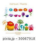 花 マンガ 草木のイラスト 30067918