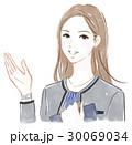 女性 案内 人物のイラスト 30069034